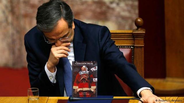 Grecia uestión de Fe